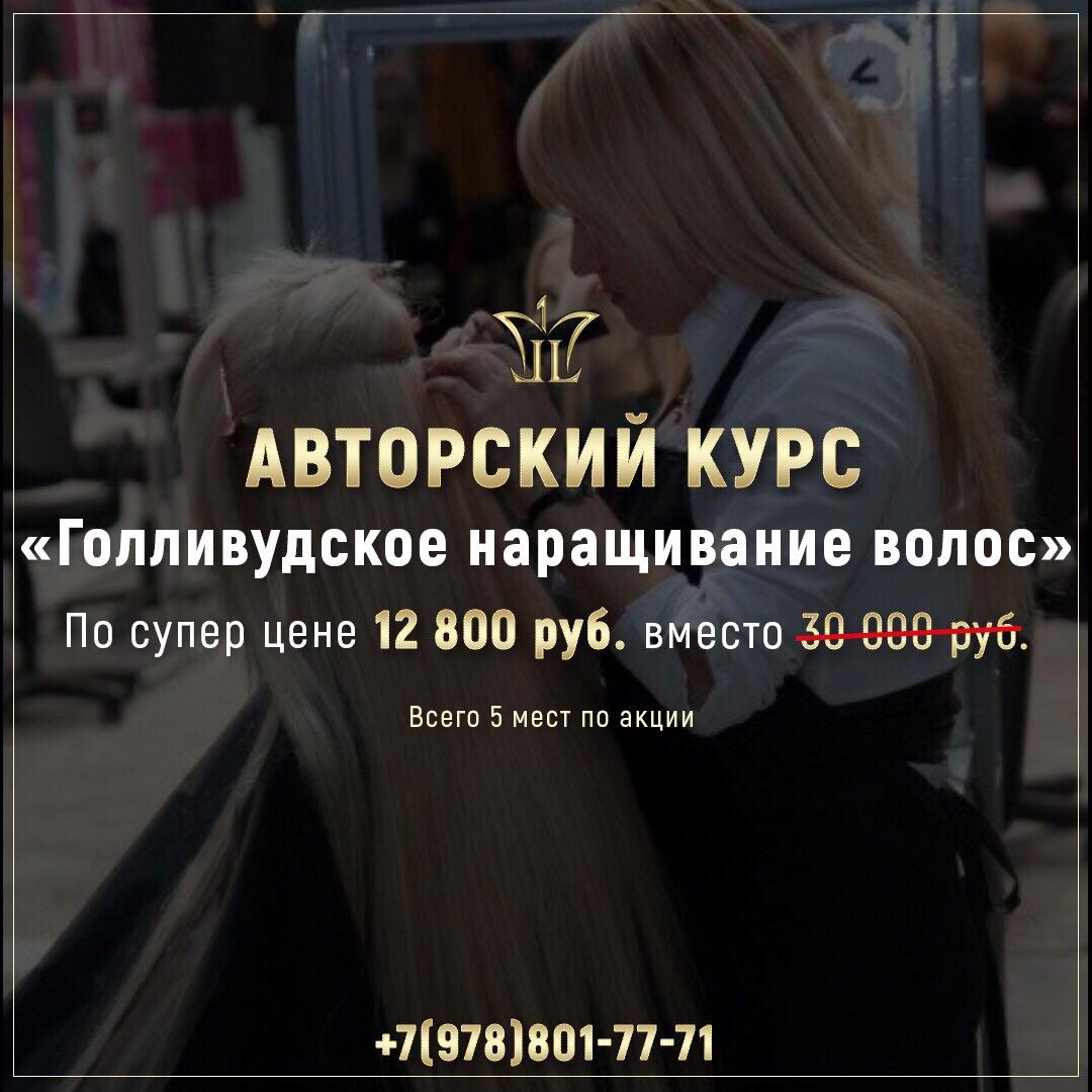 IMG_5219-30-05-19-10-38